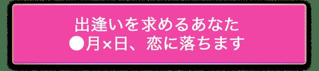 蜃コ騾「縺�繧呈アゅa繧九≠縺ェ縺� 笳乗怦テ玲律縲∵°縺ォ關ス縺。縺セ縺�