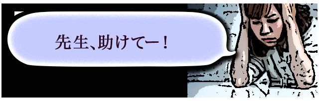 蜈育函縲∝勧縺代※繝シ�シ�