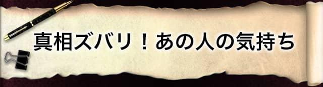 逵溽嶌繧コ繝舌Μ�シ√≠縺ョ莠コ縺ョ豌玲戟縺。