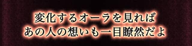 螟牙喧縺吶k繧ェ繝シ繝ゥ繧定ヲ九l縺ー 縺ゅ�ョ莠コ縺ョ諠ウ縺�繧ゆク�逶ョ迸ュ辟カ縺�繧�